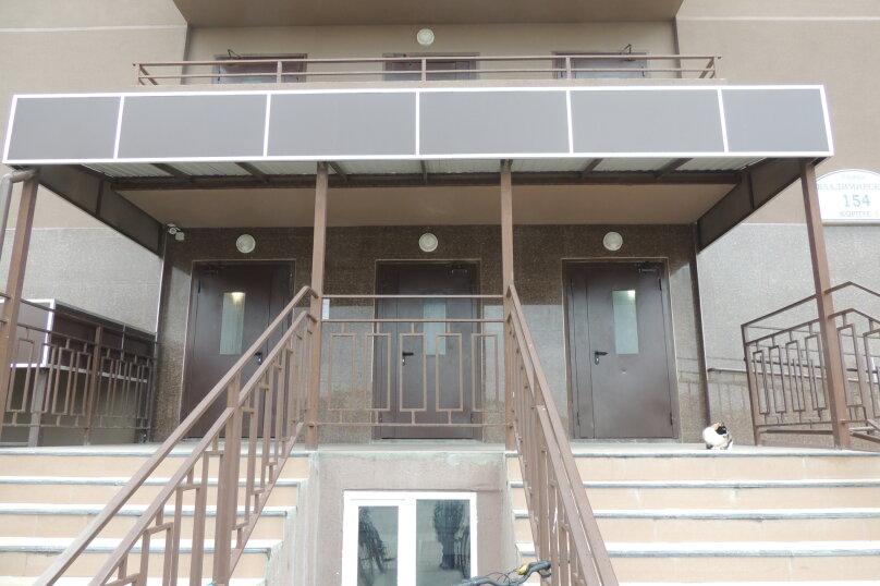 1-комн. квартира, 25 кв.м. на 3 человека, Владимирская улица, 154к1, Анапа - Фотография 5