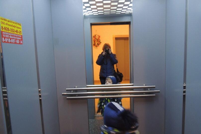 1-комн. квартира, 25 кв.м. на 3 человека, Владимирская улица, 154к1, Анапа - Фотография 7