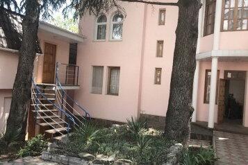 Мини-гостиница, Виноградная улица на 10 номеров - Фотография 1