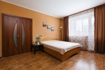 1-комн. квартира, 40 кв.м. на 4 человека, Новогодняя улица, 12/1, Площадь Маркса, Новосибирск - Фотография 1