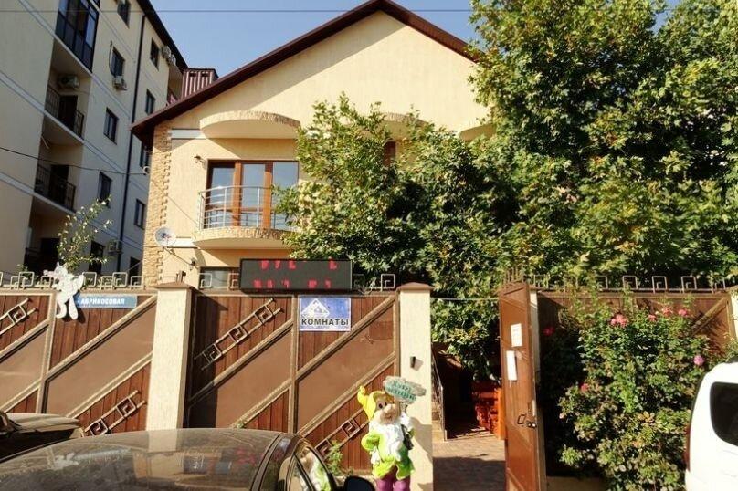 """Абрикос"", Абрикосовая улица, 23 на 12 комнат - Фотография 18"
