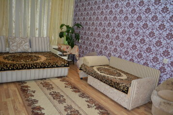 1-комн. квартира, 45 кв.м. на 3 человека, улица Павлова, 75, Лазаревское - Фотография 3