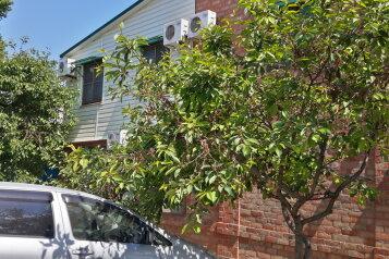 Гостевой дом, Калинина на 6 номеров - Фотография 2