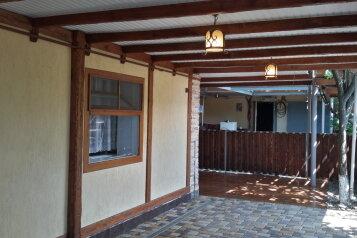 Гостевой дом, Калинина, 259 на 6 номеров - Фотография 4