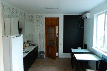 Домашний хостел, улица Ерошенко, 17 на 6 номеров - Фотография 2
