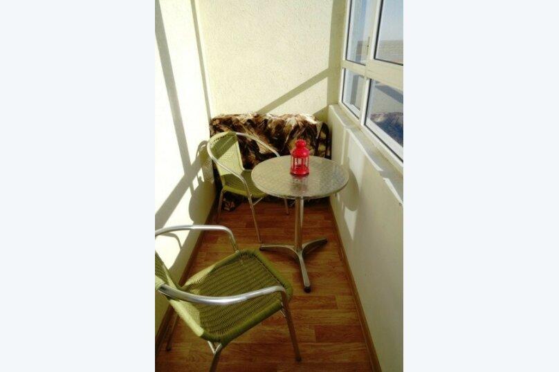 1-комн. квартира, 40 кв.м. на 3 человека, Волжская набережная, 23, Нижний Новгород - Фотография 43