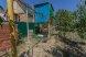 Гостевой дом, улица Лобача, 7 на 7 номеров - Фотография 6