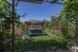 Гостевой дом, улица Лобача, 7 на 7 номеров - Фотография 7