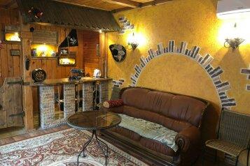 Дом, 24 кв.м. на 3 человека, Дачная улица, 10, село Супсех, Анапа - Фотография 2