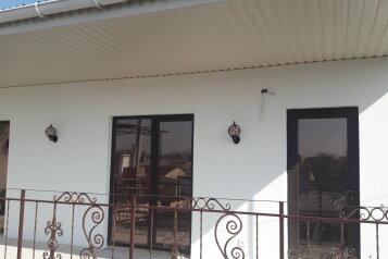 Дом, 40 кв.м. на 6 человек, 1 спальня, улица Рылеева, Евпатория - Фотография 1