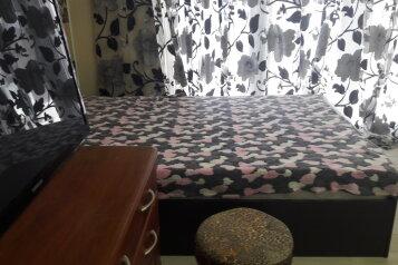 Дом, 40 кв.м. на 6 человек, 1 спальня, улица Рылеева, 30, Евпатория - Фотография 4