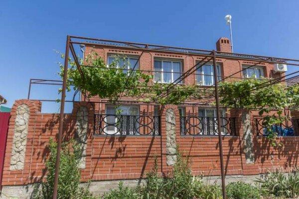 Гостевой дом, улица Лобача, 7 на 7 номеров - Фотография 1