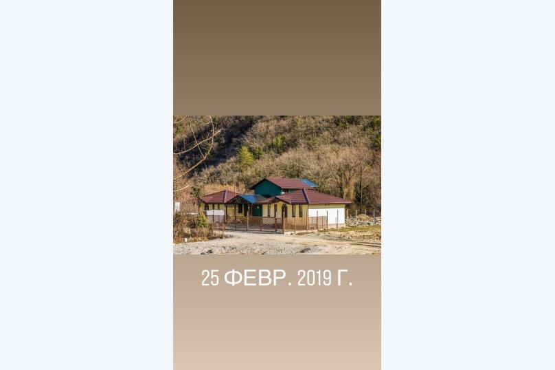 """Коттедж """"Счастье есть"""" , 50 кв.м. на 5 человек, 2 спальни, Кедровая , 22а, Прасковеевка - Фотография 6"""