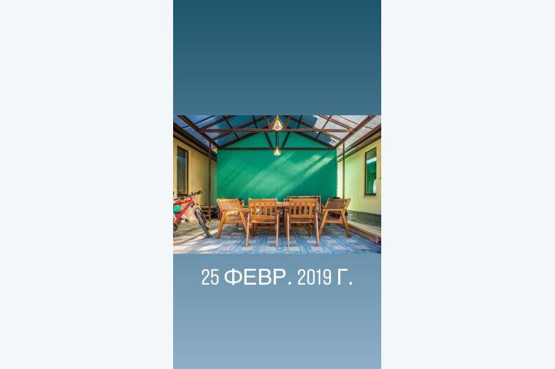 """Коттедж """"Счастье есть"""" , 50 кв.м. на 5 человек, 2 спальни, Кедровая , 22а, Прасковеевка - Фотография 7"""