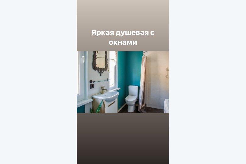 """Коттедж """"Счастье есть"""" , 50 кв.м. на 5 человек, 2 спальни, Кедровая , 22а, Прасковеевка - Фотография 8"""