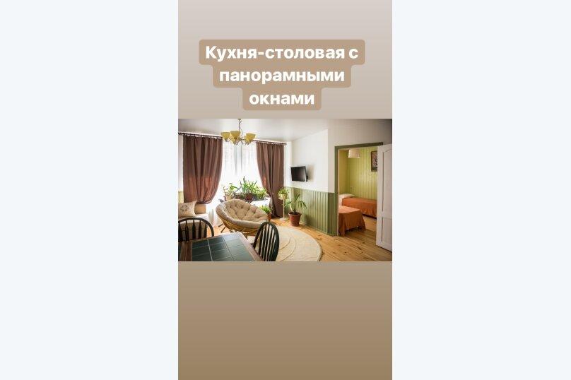 """Коттедж """"Счастье есть"""" , 50 кв.м. на 5 человек, 2 спальни, Кедровая , 22а, Прасковеевка - Фотография 9"""