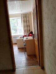 1-комн. квартира, 40 кв.м. на 3 человека, улица 60 лет СССР, 8, Гурзуф - Фотография 3