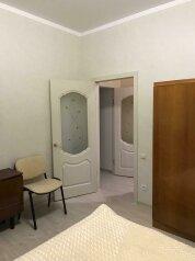 2-комн. квартира на 6 человек, Санаторская улица, Евпатория - Фотография 3