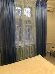2-комн. квартира на 6 человек, Санаторская улица, Евпатория - Фотография 4