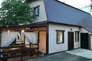 Гостевой дом, улица Щетинина, 66 на 2 номера - Фотография 1
