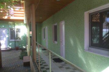 Мини-гостиница, Крым, Феодосия на 10 номеров - Фотография 1