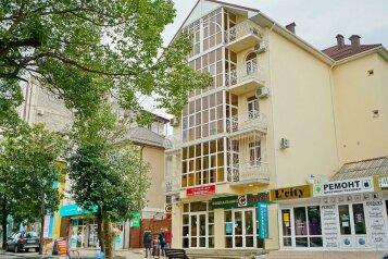 Гостевой дом, улица Победы на 15 номеров - Фотография 1