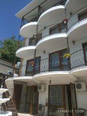 Гостевой дом, Пролетарская улица на 8 номеров - Фотография 2