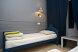 Двухместный эконом с раздельными кроватями без окна:  Номер, Эконом, 2-местный, 1-комнатный - Фотография 42