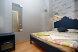 Двухместный полулюкс с арочным окном и большой кроватью , Бауманская улица, метро Бауманская, Москва - Фотография 8