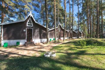 Гостиница на базе отдыха, дер. Молочково-Дубенец на 22 номера - Фотография 1
