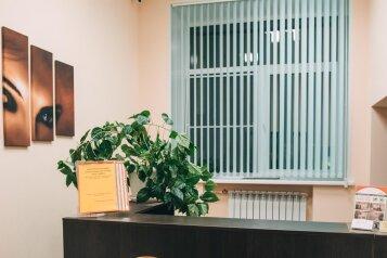 """Апарт-отель """"Заря"""", улица Пушкина, 22к4 на 14 номеров - Фотография 1"""