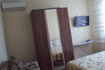 1-комн. квартира, 30 кв.м. на 3 человека, улица Дёмышева, Евпатория - Фотография 3