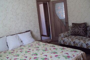 1-комн. квартира, 30 кв.м. на 3 человека, улица Дёмышева, Евпатория - Фотография 4