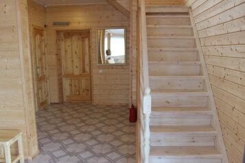 Дом, 120 кв.м. на 8 человек, 3 спальни, деревня Горка, 1, Кондопога - Фотография 4