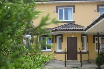 Гостевой дом, Виноградная улица, 16А на 8 номеров - Фотография 1