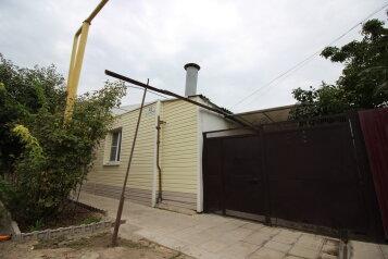 Дом, 58 кв.м. на 5 человек, 1 спальня, улица Сазонова, 43, Ейск - Фотография 1