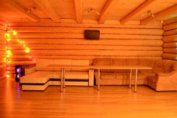 Дом-сауна, 120 кв.м. на 16 человек, 2 спальни, улица Вязовенька, 25А, Смоленск - Фотография 2