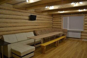 Дом-сауна, 120 кв.м. на 16 человек, 2 спальни, улица Вязовенька, 25А, Смоленск - Фотография 3