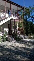 Гостевой дом , Лермонтов сад на 7 номеров - Фотография 3