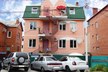 Гостевой дом, Красногвардейская улица на 5 номеров - Фотография 1