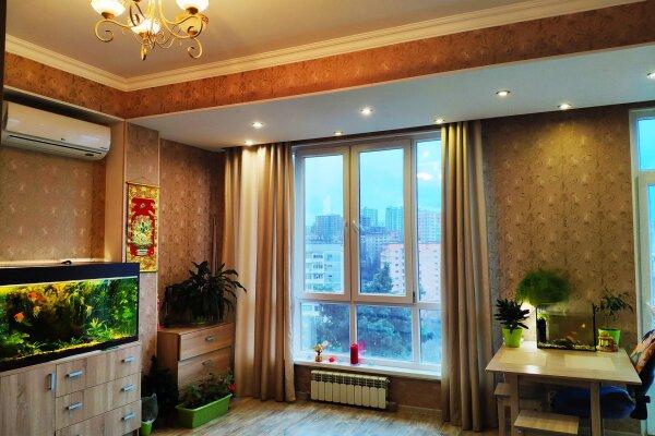 2-комн. квартира, 44 кв.м. на 4 человека, улица Чебрикова, 2/3, Сочи - Фотография 1