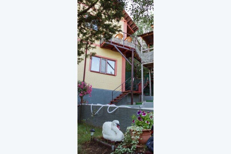 """Гостевой дом """"ЭКОДОМ"""", улица Шулейкина, 38 на 6 комнат - Фотография 13"""