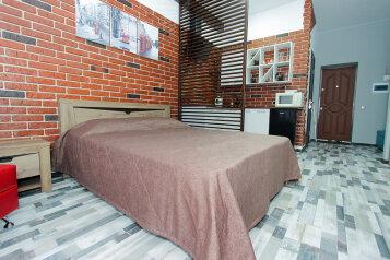 1-комн. квартира, 30 кв.м. на 4 человека, Черноморская набережная, Феодосия - Фотография 1