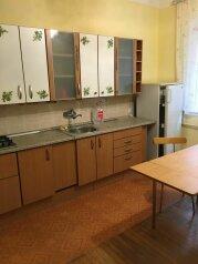 Апартаменты с отдельным входом, улица Куйбышева, 14 на 3 номера - Фотография 2