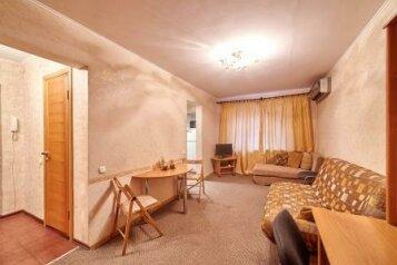 2-комн. квартира, 40 кв.м. на 5 человек, улица Новаторов, 6, Ростов-на-Дону - Фотография 1
