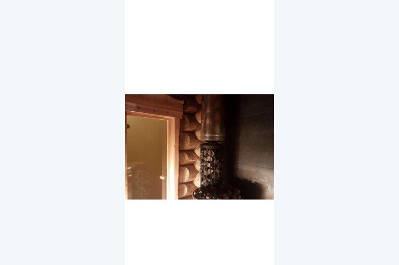 Гостевой дом, 74 кв.м. на 6 человек, 2 спальни, улица Новосёлов, 1, Коробицыно - Фотография 21
