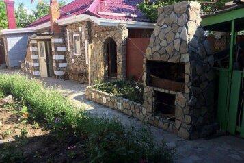 Часть дома с отдельным входом, 45 кв.м. на 6 человек, 3 спальни, Краснодарская , Ейск - Фотография 1