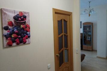 2-комн. квартира, 60 кв.м. на 5 человек, улица Новый Арбат, 10, метро Арбатская, Москва - Фотография 2