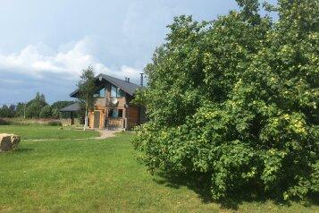 Гостевой дом, 74 кв.м. на 6 человек, 2 спальни, улица Новосёлов, 1, Коробицыно - Фотография 1