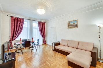 3-комн. квартира, 100 кв.м. на 6 человек, Тверская, 4, Москва - Фотография 1